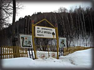 В Самарской губернии добывают нефть и газ. ФОТО