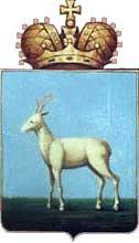 Изначальный герб города Самары-изображение фото. История создания самарского герба
