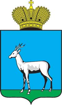 Нынешний герб Самары