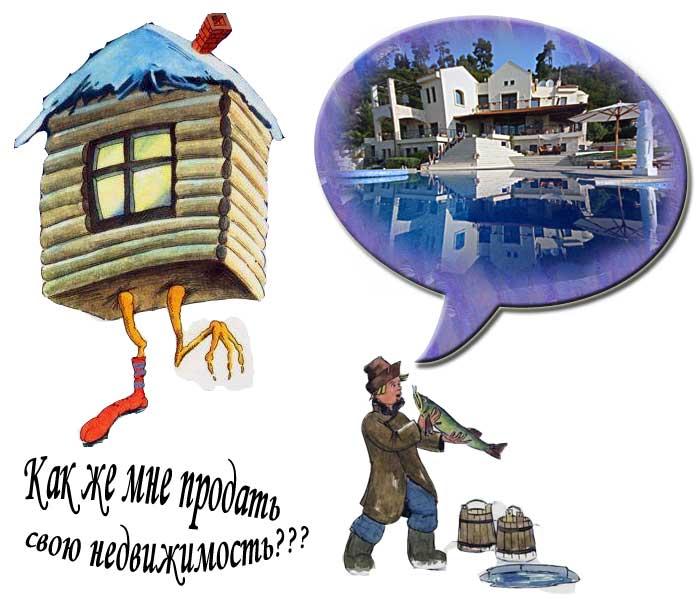 Севастополь недвижимость аренда доска объявлений
