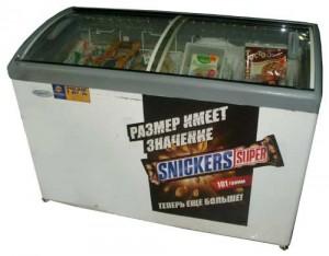 Торговое морозильное и холодильное оборудование фото. Морозильные лари, холодильные витрины