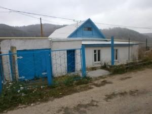 Продаю дом в Жигулевске Яблоневый овраг фото