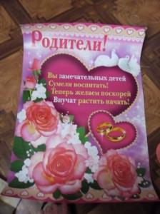 Продажа свадебных аксессуаров фото