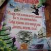 Фото объявления - Продам свадебные украшения в поселке Безенчук