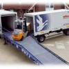 Фото объявления - Мобильная рампа, изготовление мобильных рамп, рампы мобильные передвижные