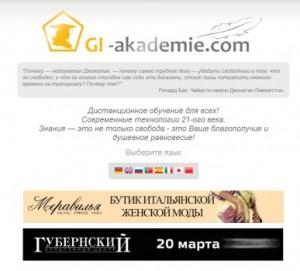 Занимательная математика для дошкольников скриншот сайта