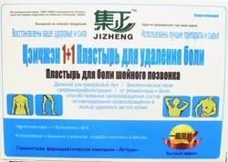 Заболевания печени в украине