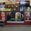 Фото объявления - Продам оборудование для продажи разливных вин в Тольятти
