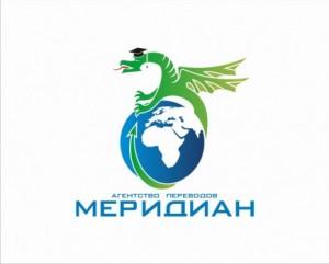 Перевод иностранных текстов фото объявления