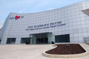 Организация лечения в Израиле - фото объявления