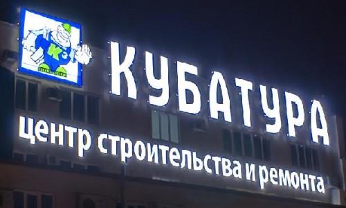 Сдача в аренду торговых площадей Самары фото