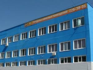 ОЦ в Самаре на Ташкентской продажа офисов фото