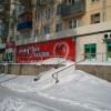 Продам готовый бизнес - магазин в Самаре