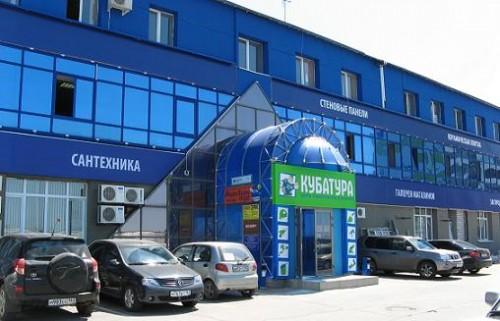 Центр строительства и ремонта Кубатура в Самаре предлагает площади в аренду фото