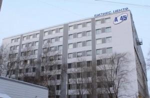 Фото офисного центра в Самаре на аэродромной