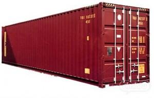 Фото объявления продажа контейнеров