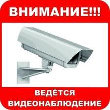 Фото частное детективное агентство