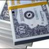 Фото объявления - Выдача Международных кредитов от 2%