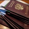 Временная регистрация в Самаре оплата по факту