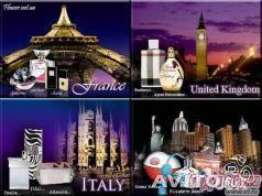 Фото парфюмерия из Дубая