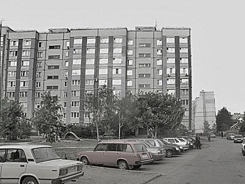 Аренда и продажа жилья фото