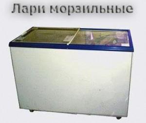 Морозильный ларь в торговле фото