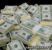 Фото деньги в кредит