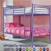 Фото объявления - кровать чердак