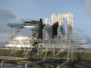 Фото монтаж и ремонт высотных конструкций