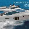 Продажа моторных яхт бу советы и рекомендации