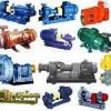 Фото объявления - Насосы,электродвигатели промышленные неликвиды со скидкой