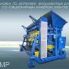 Фото объявления - Установка УПБ-СМ для производства фундаментных блоков