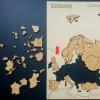 Фото объявления - Пазл карта мира деревянная