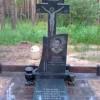 Фото объявления - Изготовление и установка памятников в Самаре